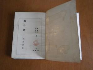 ZN01859