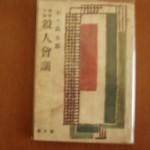 ZN02014